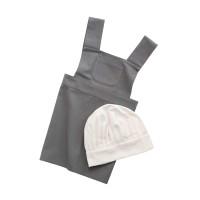 Kinderschürze mit Kochmütze (Grau/Weiß) von sebra